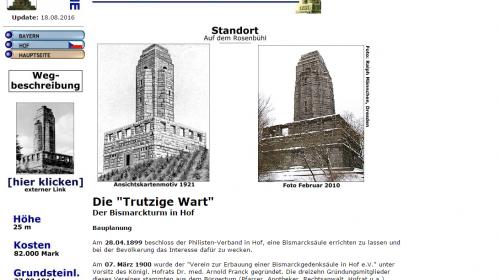 Bismarckturm auf dem Rosenbühl